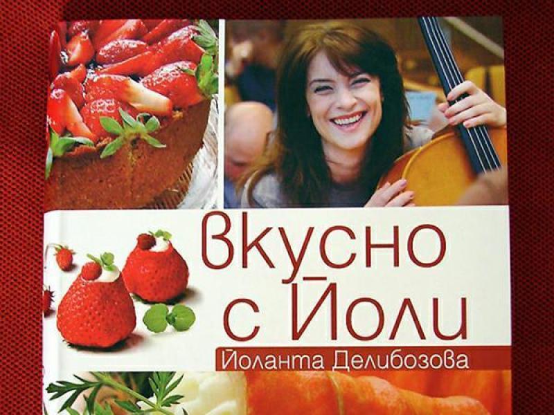 vkusno_s_yoli (1)