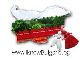 vkusat_na_bulgaria_2